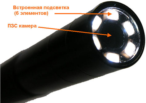программа для эндоскопа Usb img-1